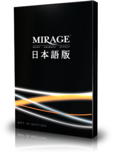 Medium_mirage_japan_box